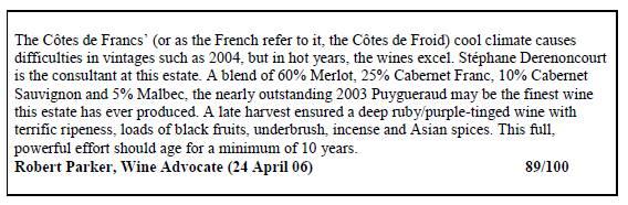 ワインアドヴォケイト、シャトー・ピュイグロー2003の評価