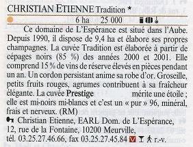 ギド・アシェット2006掲載、クリスチャン・エティエンヌ ブリュット・トラディッション