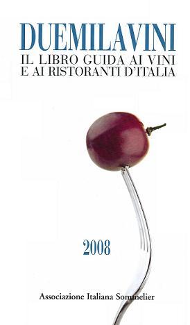 2008年度版ドゥエミラヴィーニ