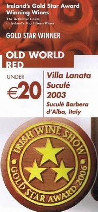 アイリッシュ・ワインショー2006金メダル
