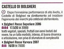 カステッロ・ディ・ボルゲリ スペリオーレ2006