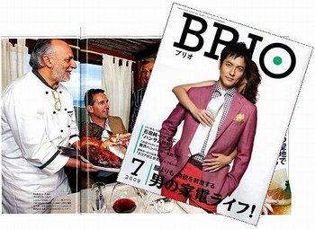 雑誌BRIO「2009年7月」号掲載のフェデリコ・ジレリ氏