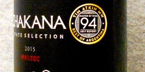 チャカナ エステート・セレクション・マルベック2015