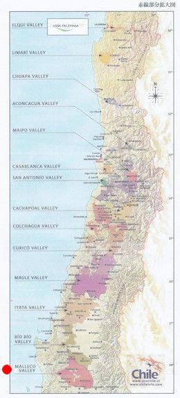 チリ・ワイン生産地マップ