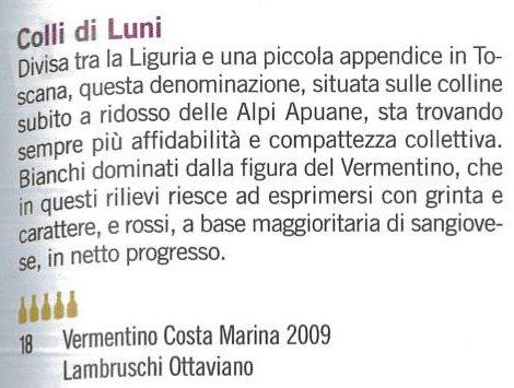コッリ・ディ・ルーニ・ヴェルメンティーノ コスタ・マリーナ