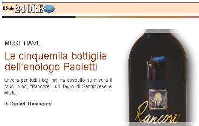 イタリアの代表的経済紙 Il Sole