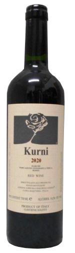 クルニ2009 オアジ・デリ・アンジェリ