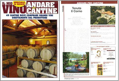イタリア人気ワイン雑誌IL MIO VINO