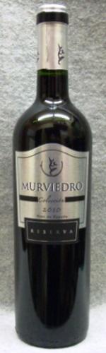 ムールヴィエドロ・コレクション・オーク・エイジド・レゼルヴァ2010