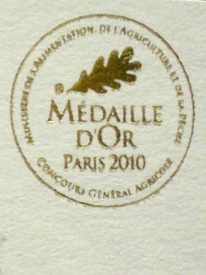 シャトー・マルジョス・ブラン2009 パリ・コンクール2010金メダル受賞