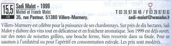 プティ・プリ誌2007掲載のサディ・マロ