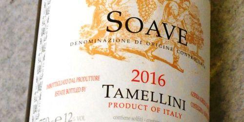 タメリーニ ソアヴェ2016