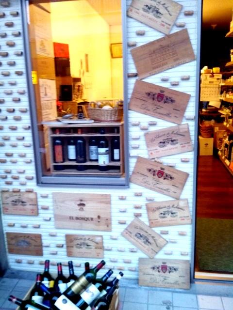 ワイン通販専門店 リカープラザえちごや